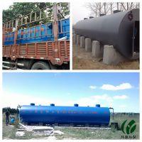 地埋式屠宰场污水处理设备
