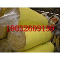 淮南市7公分28kg离心玻璃棉毡 抽真空玻璃棉卷毡使用效果