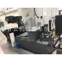 RF排屑机带式切屑液循环系统