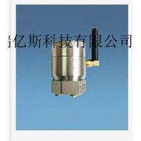 无线振动温度变送器BEH-70购买使用安装流程