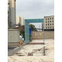 郑州市工程建筑封闭式自动洗轮机价格