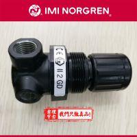 现货,R07-100-NNKA,KG,norgren管接式调压阀