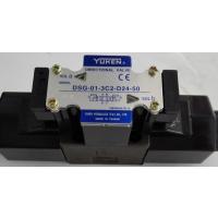油研电磁溢流阀HCG-06-B2-22