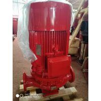 稳压设备XBD7/26-100L-250A室外消火栓泵XBD6/24.2-100L-250B 不锈钢