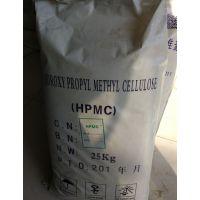 羟丙基甲基纤维素价格,HPMC的价格
