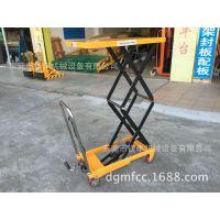 PTS150kg1.26米脚踩液压平台车 手推移动小平台 手动运输搬运设备