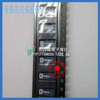 FR05-S1-N-0-102 FRACTUS 2.4G贴片天线WIFI蓝牙WLAN 802.11b/g/n