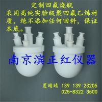 聚四氟乙烯PTFE烧瓶500ml耐腐蚀价格