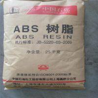 ABS/3513/上海高桥 /高抗冲、高刚性