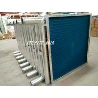 加工定做优质纯铜管表冷器/各规格冷凝器/各型号水冷风柜机组表冷器-永钊空调 *13792234410