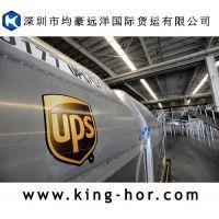 UPS国际快递美英法德意欧洲小包快递物流配送到门