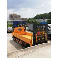 三能装卸货物3NWB-15SKC12栏板车汽车液压尾板