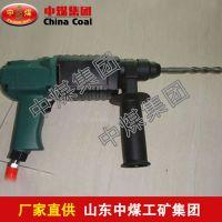 YY-20SE气动电锤,YY-20SE气动电锤价格低,ZHONGMEI