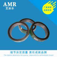 火爆推荐 AMR艾沫尔金属齿形垫 厚密封圈 密封垫片外贴 金属椭圆垫片