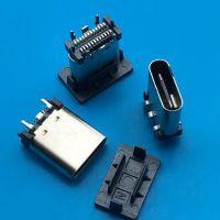 180度贴片式USB3.1母座立贴type-C母座丨四脚插板24PIN贴片-SMT