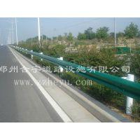 公路波形护栏板之家合宇道路专业化生产贴心安装服务各种景区弯道护栏