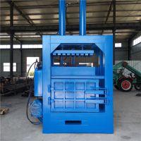 工厂价直销宁夏160吨大功率废纸液压打包机