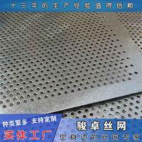 洞洞板厂家直销 冷轧板洞洞板 鳄鱼嘴防滑金属板网加工定做