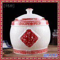 15斤陶瓷米缸米桶储米箱密封带盖泡菜坛干果罐药材罐储物罐