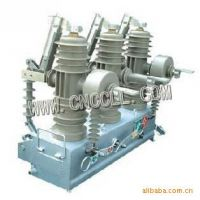 ZW43-12高压真空断路器,ZW43-12/T630-20户外真空断路器