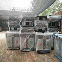 沧州志鹏供应分类垃圾箱 户外垃圾箱 环卫垃圾箱 厂家批发