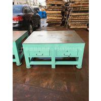 钢板飞模桌|铸铁装配桌|钳工修模桌|五金组装工作桌