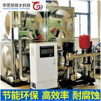 箱式变频恒压供水设备 无负压叠压供水设备