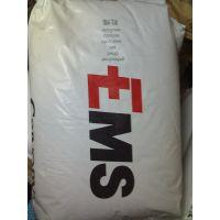 瑞士EMS-PA66总代理商