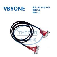 VBYONE FI-RE51CL 极细同轴线