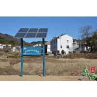 宝绿太阳能污水处理设备