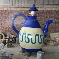 创意玻璃钢茶壶雕塑大型卡通水壶雕塑美食街景观摆件雕塑厂家直销