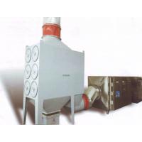 【厂家直销】神海VOCs空气净化装置废气治理工厂废气处理(定金)