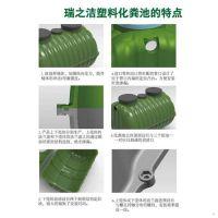 瑞洁环卫(图)、塑料化粪池型号、无锡塑料化粪池