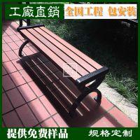塑木公园椅 沙滩椅实心条 排椅 户外椅子凳条 厂家直供