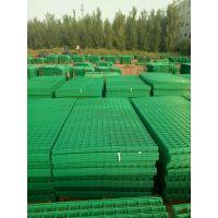 双边丝护栏网 养殖铁丝网 果园围网 框架护栏网 荷兰网 养鸡养鸭网 公路护栏网