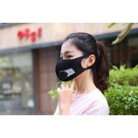 防雾霾/防尘/防pm2.5口罩优质货源批发采购_价格量大从优
