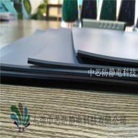 供应 广东 防静电胶皮-台垫-高弹PVC防静电地垫 灰色3mm实心导电型地板