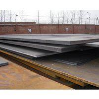优质Q235NHC耐候钢板,Q235NHC耐候板《安钢厂家