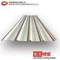 瑞桥供应0.5mm厚840铝瓦 840型压型铝板