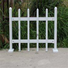 PVC社区护栏厂家 草坪围栏 花园花池围栏