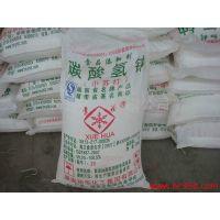 广东东莞批发销售小苏打 碳酸氢钠 正品木棉牌 国标含量99%