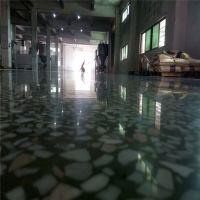 广州旧水磨石地板起灰处理-番禺陈旧水磨石换新-程亮程亮