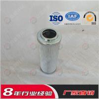 厂家直销液压机滤芯1.0063H10XL-A00-0-M高效率油滤