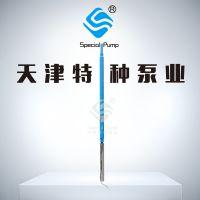 特种泵业QJG高扬程潜油电泵