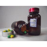 江苏林都供应150毫升模制药用广口瓶