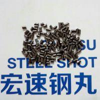 上海宏速促销 抛丸磨料 研磨钢丸 1.5mm 质优价廉