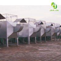 活性炭吸附废气处理设备工业空气净化器环保烤漆房过滤器加工定做