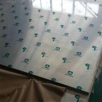 邢台5083-H112镜面铝带 沧州哪里有供应报价合理的5083铝带
