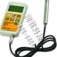 黄石电子式室内温湿度计 电子式室内温湿度计HW100安全可靠
