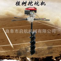 大直径手提钻坑机 双人立柱钻眼机 农用种树钻坑机多功能挖坑机